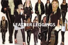 leather leggings 2